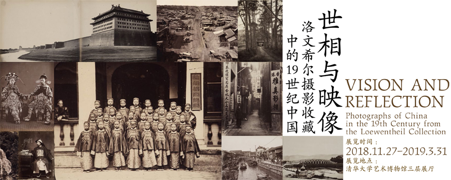 0019d0474 Vision and Reflection: Photographs of China in the 19th Century from the  Loewentheil Collection